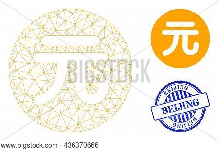 Web Carcass Chinese Yuan Coin Vector Icon, And Blue Round Beijing Scratched Seal. Beijing Stamp Seal