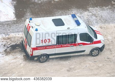 Minsk, Belarus, February 15, 2020: View Of The Ambulance Car. Departure To The Patient. Saving Human