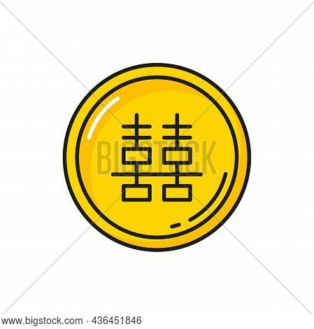 Chinese Coin Of Happiness With Hieroglyph Isolated Line Icon. Vector Prosperity Fortunate Sign, Gold