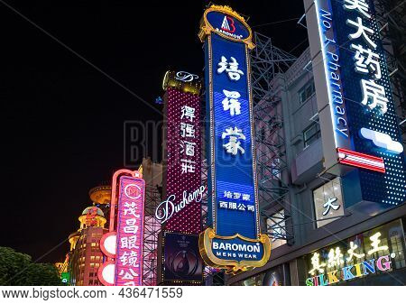 Shanghai, China - September 27, 2018: The Luminous Signs Of The Shops In Nanjing Road