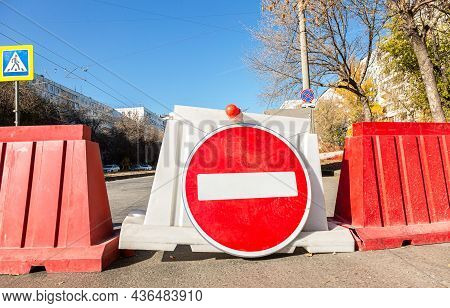 Road Works Traffic Sign At The City Street, Stop Sign! Road Under Construction. Roadway Closed