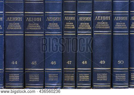 Chapaevsk, Samara Region, Russia - December 24, 2020: The Collected Works Of V. I. Lenin On The Shel