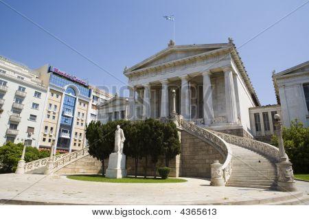 Athens Vallianios National Library