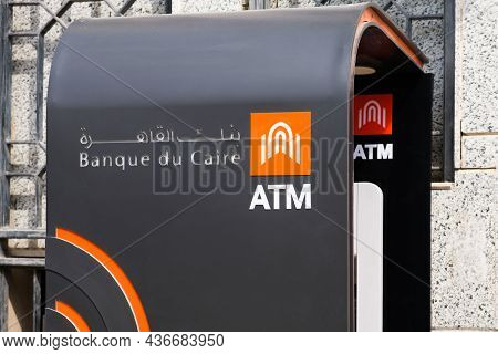 Atm Of The Bank Of Cairo - Banque Du Caire In Hurghada. Egypt\'s Third-largest State-owned Bank. Hur