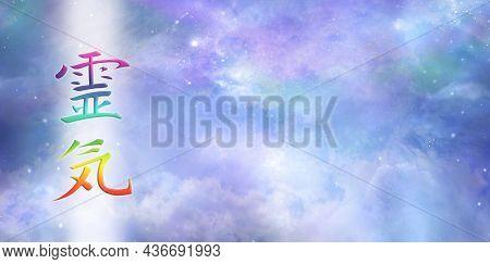 Reiki Healing Cosmic Message Background Diploma Certificate Award Template - A Rainbow Coloured Kanj