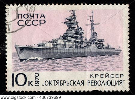 Ussr - Circa 1970: Ussr Postage Stamp Dedicated To Missile Cruiser . Navy Cruiser Imaged On Postage