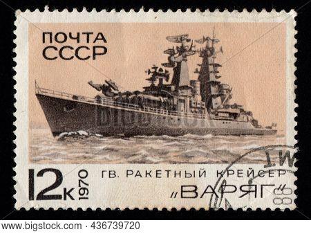 Ussr - Circa 1970: Ussr Postage Stamp Dedicated To Missile Cruiser Varyag. Navy Cruiser Imaged On Po