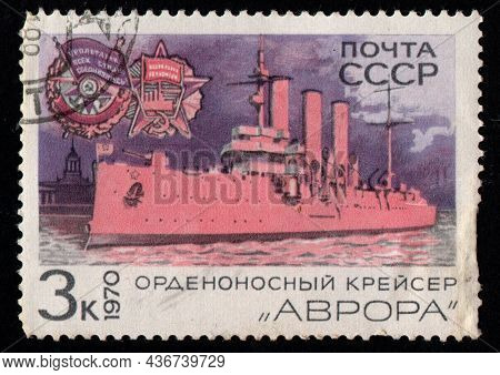 Ussr - Circa 1970: Ussr Postage Stamp Dedicated To Revolutionary Cruiser Aurora. Navy Cruiser Imaged