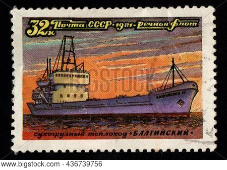 Ussr - Circa 1981: Ussr Postage Stamp Dedicated To Dry Cargo Ship. Sea Transport On Postage Stamp. O