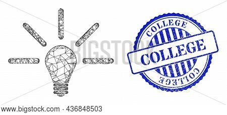 Vector Crossing Mesh Bulb Light Carcass, And College Blue Rosette Grunge Stamp Seal. Linear Carcass