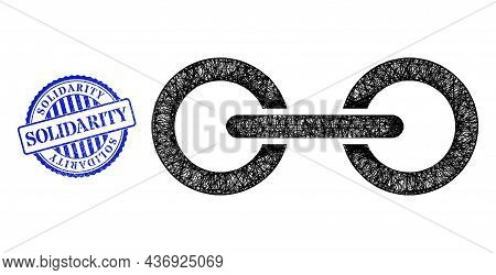 Vector Net Chain Link Model, And Solidarity Blue Rosette Unclean Stamp Seal. Linear Carcass Network