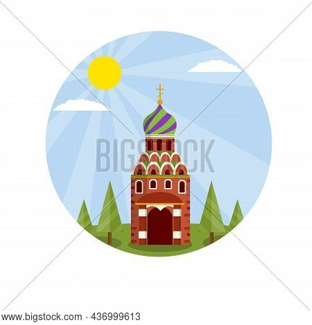 Orthodox Church On Green Landscape. Eastern Religious Temple With Bell Tower, Dome In Summer Season.