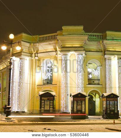 St. Petersburg In The Evening