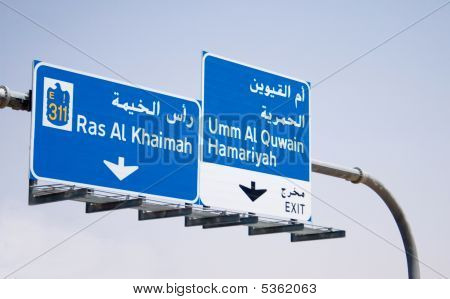 Traffic Sign Board On Emirates Road