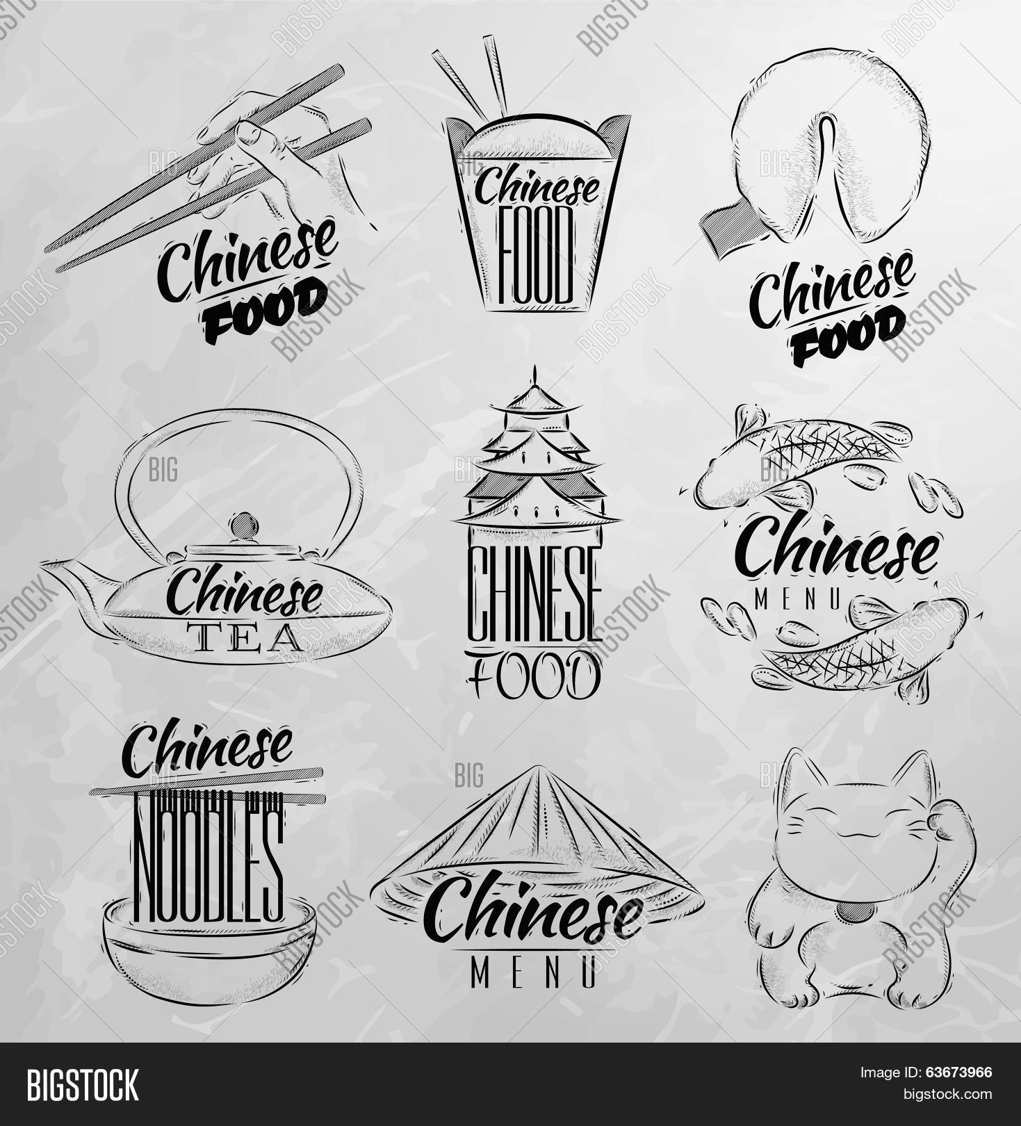 Chinese Food Symbols Vector Photo Free Trial Bigstock