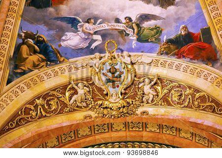 Dome Fresco San Francisco El Grande Royal Basilica Madrid Spain