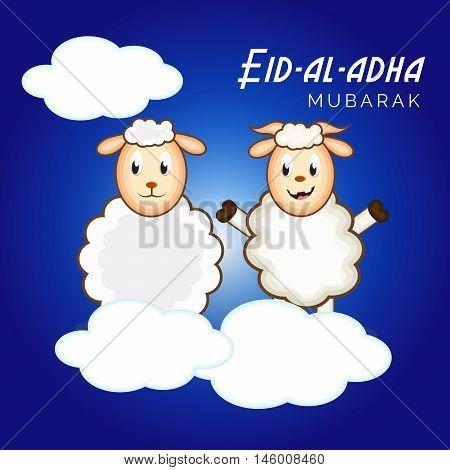 Eid-al-adha_07_sep_04