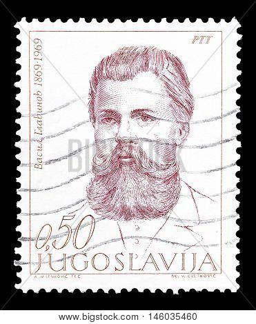 YUGOSLAVIA - CIRCA 1969 : Cancelled postage stamp printed by Yugoslavia, that shows Vasil Glavinov.