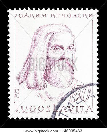 YUGOSLAVIA - CIRCA 1970 : Cancelled postage stamp printed by Yugoslavia, that shows Joakim Krcovski.