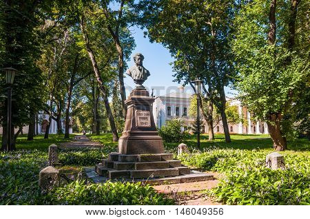 Chernihiv Ukraine - August 28 2016: Monument to the russian poet Alexander Pushkin in Chernihiv Ukraine.