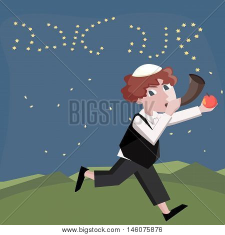 jewish boy with shofar - cute vector greeting cartoon illustration