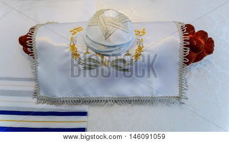 Yarmulke, A Jewish Head Covering Bar Mitzhvah Jewish Religious Symbol Challah