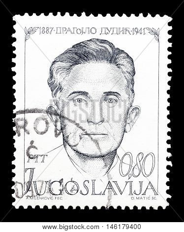 YUGOSLAVIA - CIRCA 1973 : Cancelled postage stamp printed by Yugoslavia, that shows Dragojlo Dudic.