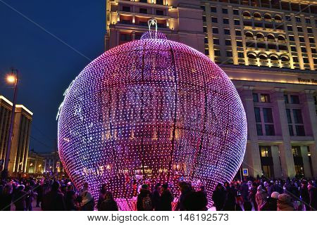 Decoration In Moscow During New Year And Christmas Holidays