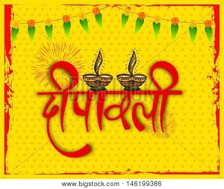 Indian festival of lights, Happy Diwali concept with written text in Hindi language and illuminated oil lit lamps.