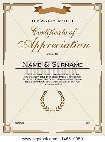 Certificate of Appreciation with laurel wreath and ribbon portrait version