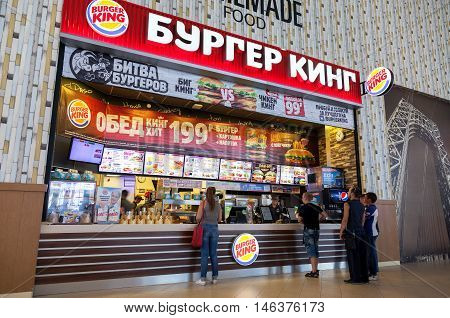 SAMARA RUSSIA - AUGUST 27 2016: Burger King fast food restaurant at a shopping center Ambar. Burger King is a global chain of hamburger fast food restaurants