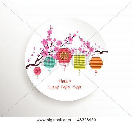Happy chinese new year 2017. Seasons Greetings. lantern design