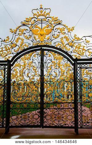 Fence With Gilding.russia,the Town Of Pushkin, Tsarskoe Selo.