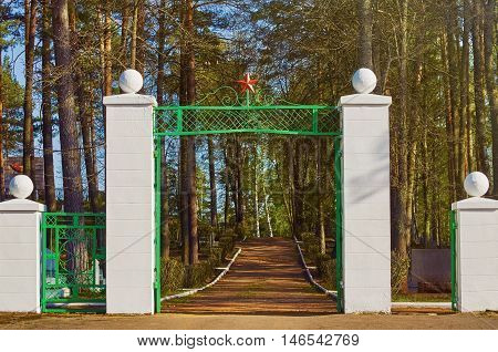 Entrance to the Fraternal Cemetery Daugavpils Latvia poster