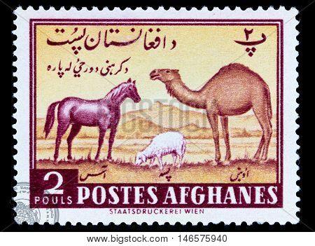 Afghanistan - Circa 1966