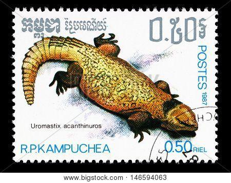 Kampuchea - Circa 1987
