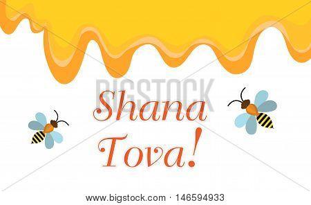 Greeting card for the Jewish New Year Rosh Hashanah Shana Tova. Greeting card with the inscription Shana Tova