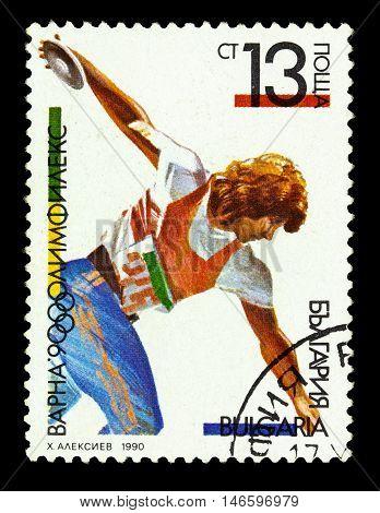 Bulgaria - Circa 1990