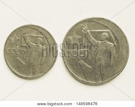 Vintage Vintage Russian Ruble Coin