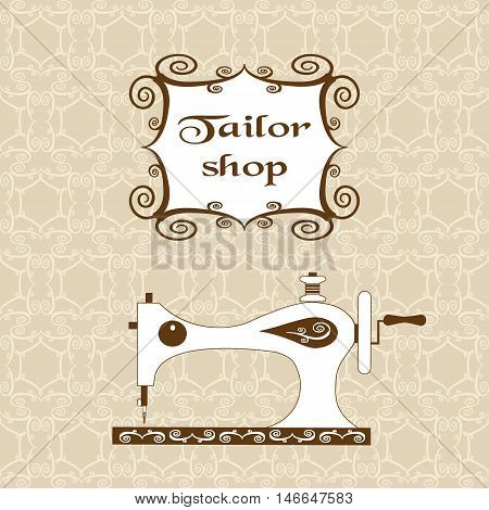 Vintage ornate seamless pattern with retro sewing machine. Sewing theme. Vintage frame. For atelier, sewing studio, tailor shop. Vector illustration.