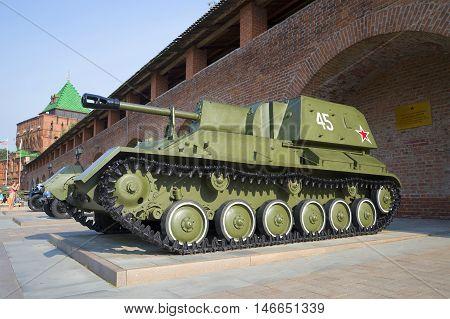 NIZHNIY NOVGOROD, RUSSIA - AUGUST 27, 2015: Self-propelled artillery SU-76 in the exposition of military equipment in Nizhny Novgorod Kremlin