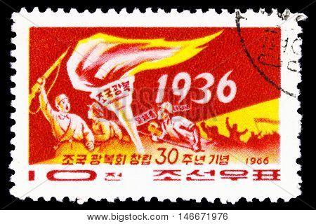 Korea -circa 1986