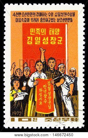 Korea -circa 1972