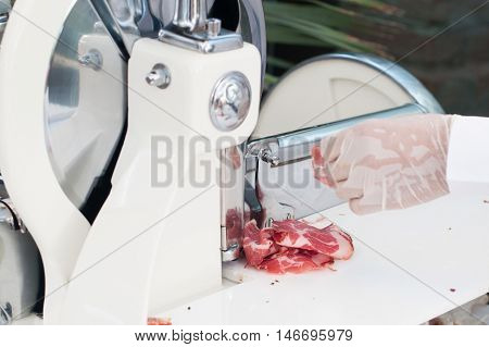Fresh Slice Of Ham Served With Sterile Gloves For Hygienic Food Standard