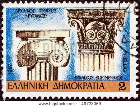 GREECE - CIRCA 1987: A stamp printed in Greece from the