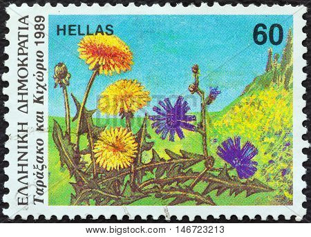 GREECE - CIRCA 1989: A stamp printed in Greece from the