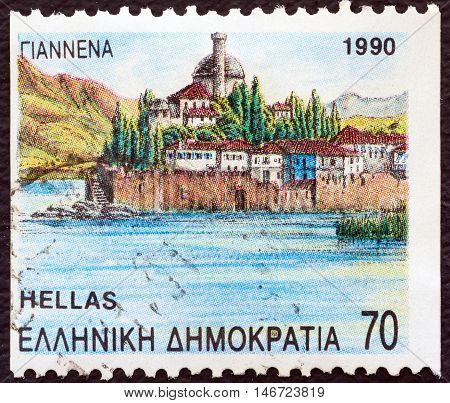 GREECE - CIRCA 1990: A stamp printed in Greece from the