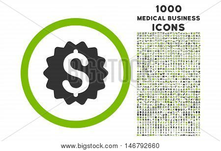 Financial Reward Seal rounded vector bicolor icon with 1000 medical business icons. Set style is flat pictograms, eco green and gray colors, white background.