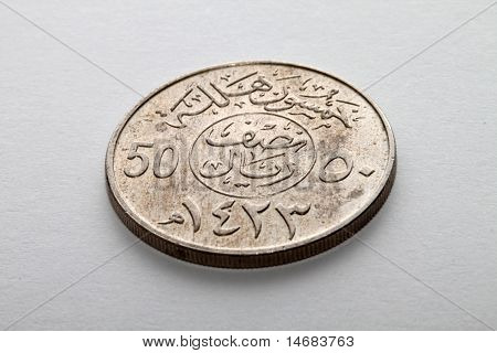 Local Currency Saudi Cent