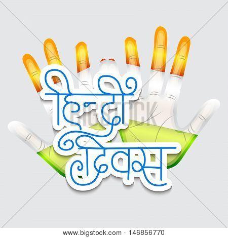 Hindi Divas_12_sep_10